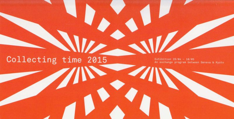 1 Collecting time 2015front